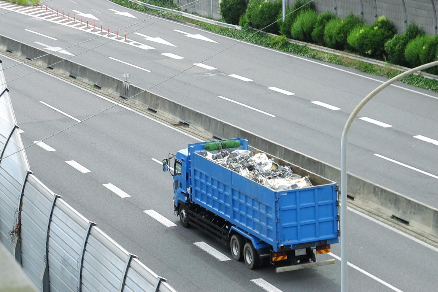 産業廃棄物処分